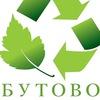 Эко Бутово. Группа экологических активистов