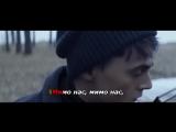 Alekseev - Пьяное солнце (Караоке HD Клип)