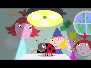 Ben & Holly's Little Kingdom 31 Маленькое Королевство Бена и Холли Gaston Goes to the Vet CARTOONS in ENGLISH МУЛЬТФИЛЬМ