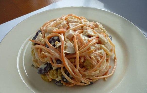 Салат с фасолью копченой курицей и морковью по-корейски