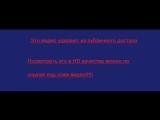 Иллюзия обмана 2 (2016) смотреть фильм полностью Bk.pbz j,vfyf2 cvjnhtnm abkmv gjkyjcnm.