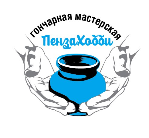 Логотип гончарной мастерской ПензаХобби