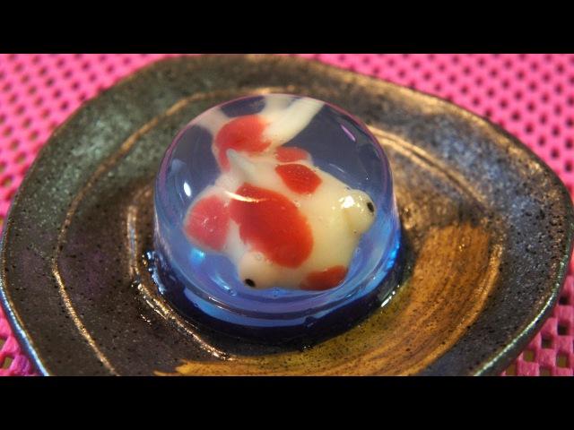 Wagashi Goldfish ~和菓子・錦玉羹~