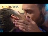 Самые яркие поцелуи шестого сезона проекта Холостяк