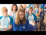 БУМЕРАНГ - фильм о юбилейном Всероссийском форуме детского и юношеского экранного творчества