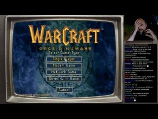 JjAR — Warcraft: Orcs & Humans (19.06.2016)
