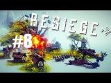 BESIEGE - Прохождение бесидж - #8 Очередная обнова (v 0.10)