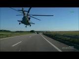Лётный день [Самолеты и вертолеты над дорогой], подборка