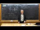 Урок 77. Решение задач статики (часть 1)