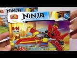 LEGO Ninjago Masters of Spinjitzu New Season 2016 Kids Toys by SumoTube