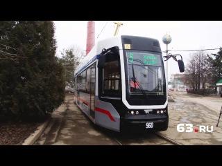 Трамвай 71-633 вышел в рейс в Самаре. 28 марта 2016 г.