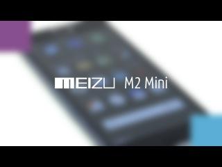 Связной. Обзор смартфона Meizu M2 mini
