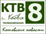 Котовские новости от 29.12.2015., Котовск, Тамбовская обл., КТВ-8