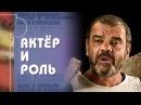 КОНСТАНТИН РАЙКИН - Король Лир ОКОЛОТЕАТР