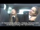 Connie Talbot & Jorgie - Who's your fav @imacelebrity RUS SUB {2015}