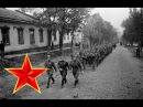 Хотят ли русские войны - Песни военных лет