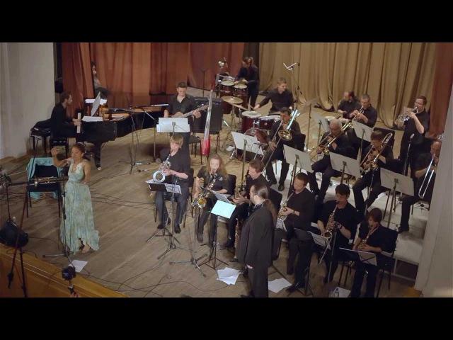 Биг бенд Виталия Владимирова Vitaly Vladimirov big band