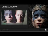Digital Humans Crossing the Uncanny Valley in UE4  GDC 2016 Event Coverage  Unreal Engine