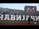 Grobari na 150 derbiju Partizan Zvezda 27 02 2016