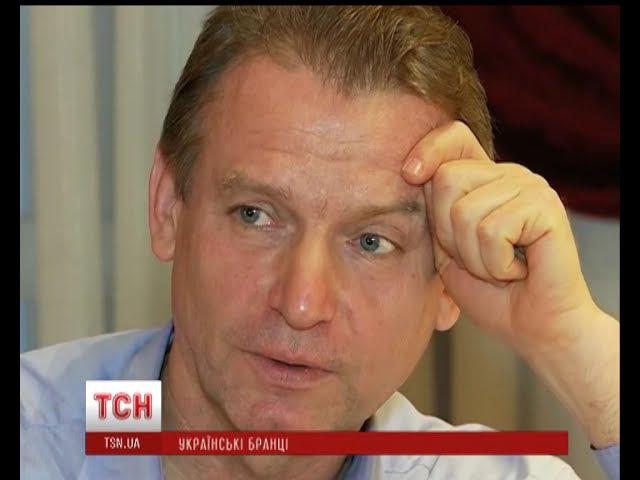 Український МЗС висловив протест Російські Федерації через напад на українського консула