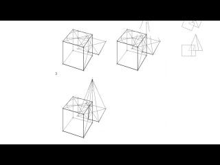ВРЕЗКИ ГЕОМЕТРИЧЕСКИХ ТЕЛ. ПРОСТЫЕ ВРЕЗКИ. Упражнение 5. Врезка пирамиды в куб