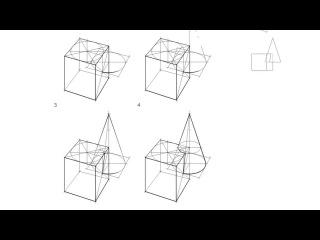 ВРЕЗКИ ГЕОМЕТРИЧЕСКИХ ТЕЛ. ПРОСТЫЕ ВРЕЗКИ. Упражнение 4. Врезка конуса в куб