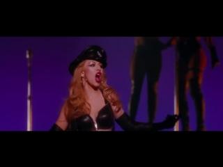 Christina Aguilera отрывок из фильма Бурлеск.