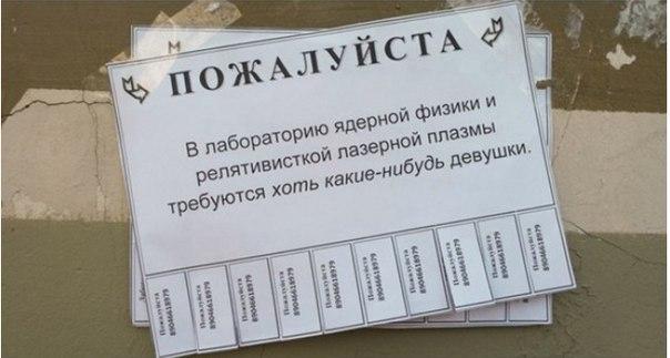 https://pp.vk.me/c633622/v633622108/36c04/gy3aVV_VXuM.jpg