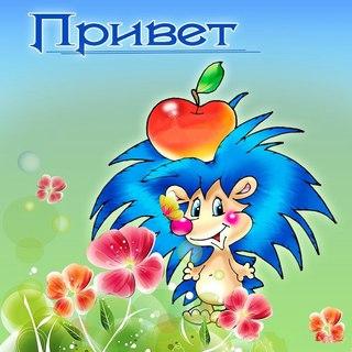 http://cs633622.vk.me/v633622150/17215/AL7vtIwZ9AM.jpg