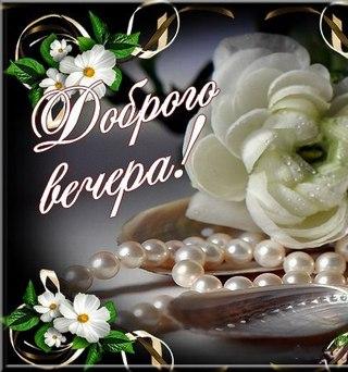 http://cs633622.vk.me/v633622150/177c6/dUkC1MnJl34.jpg