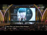 [rus sub] Showbiz Korea - The 36th Blue Dragon Awards