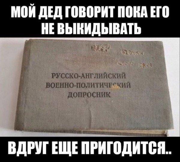VJW6mPO9znw - Сыночек, почему у тебя сегодня такая плохая оценка по русскому?!