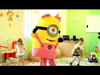Бумажное шоу МИНЬОНЫ на Детские праздники