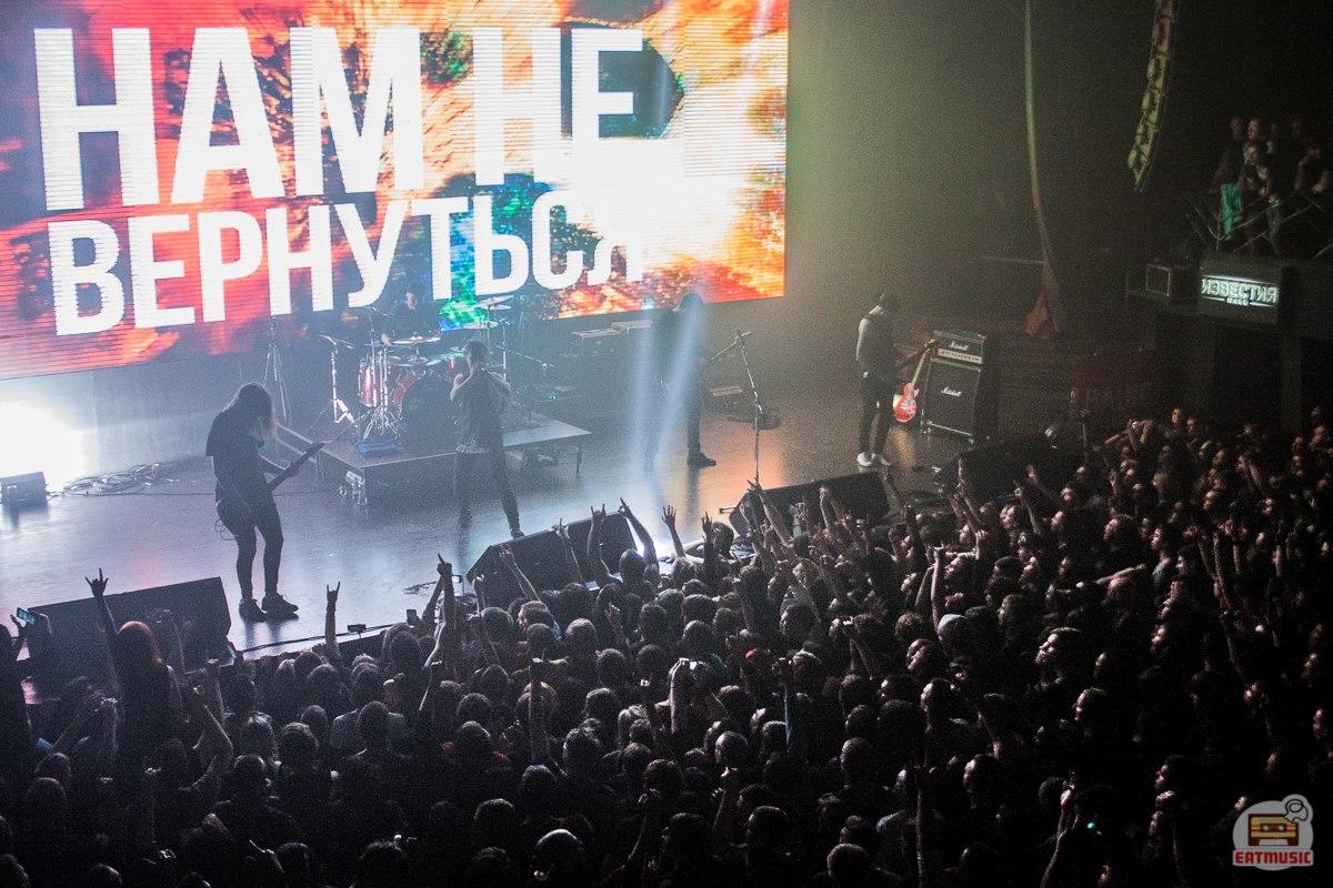 Концерт [AMATORY] в Известия Hall