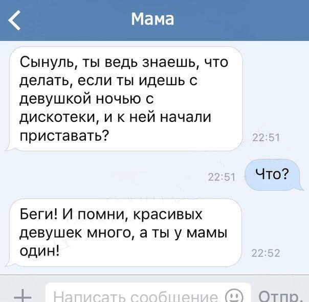 Кристина Силина | Уральск
