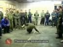 Тренировка Российских спецназовцев ГРУ - YouTube