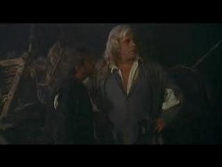 Фильм Дон Жуан 1998 смотреть онлайн бесплатно в