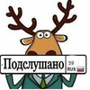 Подслушано Пермь Индустриальный Район