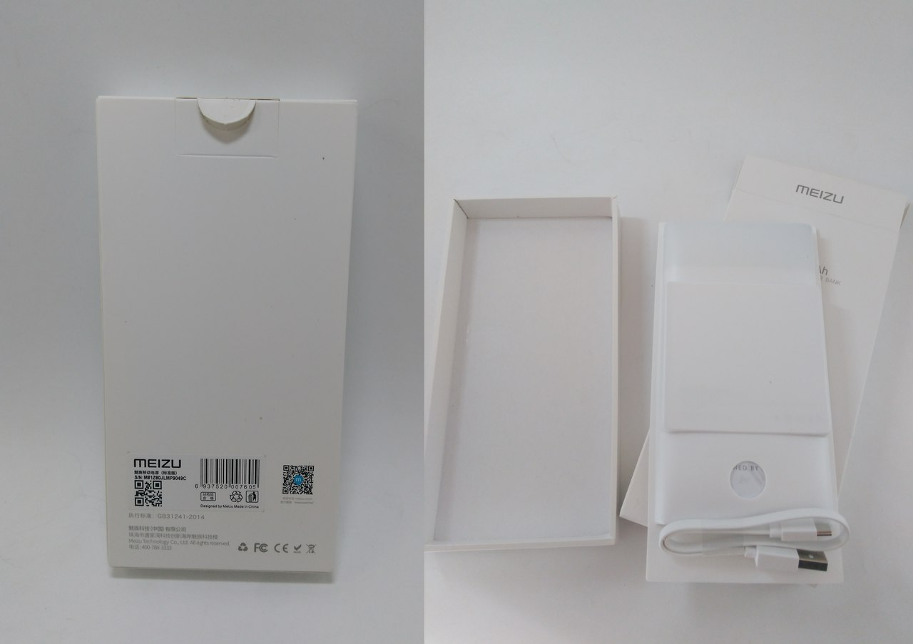 TVC-Mall: Обзор павербанка Мейзу M8