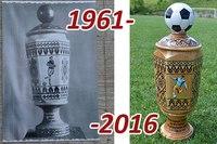 Кубок Гуцульських міст-2016, 07.07.2016