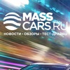 MASSCARS.RU