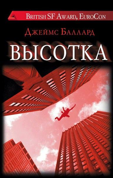 #новинки@fan_book