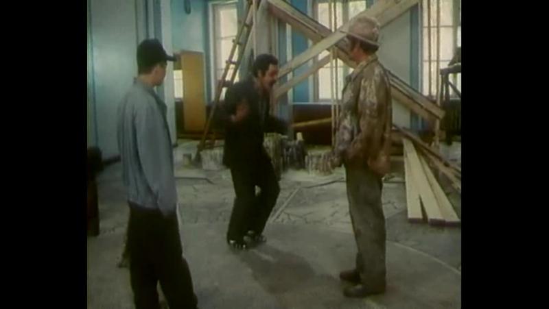 Трам-тарарам, или Бухты-барахты 1993 (Эльдор Уразбаев)