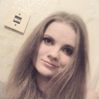 Катерина Ильина