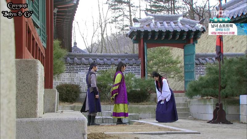 Seiya Co 90 108 Дочь Короля Су Пэк Хян King's Daughter Soo Baek Hyang 2013 Субтитры