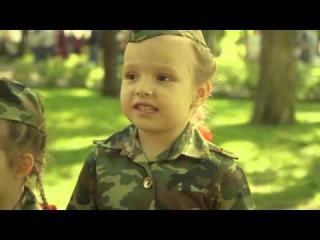 Клип Идет солдат по городу! дети