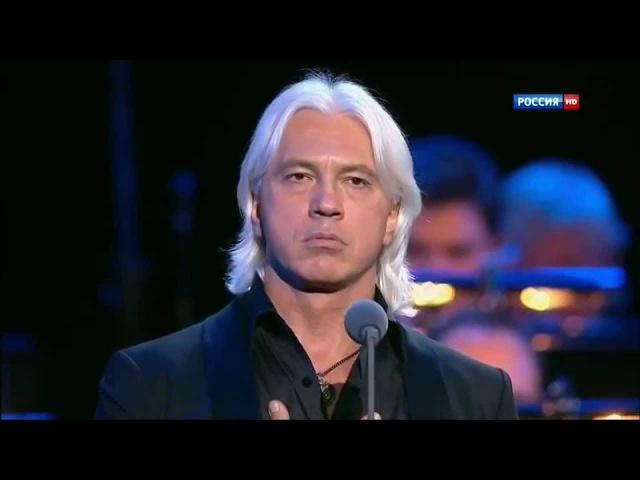 Хворостовский, ария князя Игоря | Hvorostovsky, aria of Prince Igor
