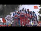 Лыжные гонки. Кубок мира 2015-2016. Эстафета. Мужчины 4х7,5км 06.12.2015.