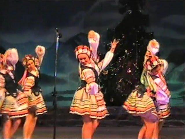 Таберик: Белорусский танец (НГ 2001-2002)