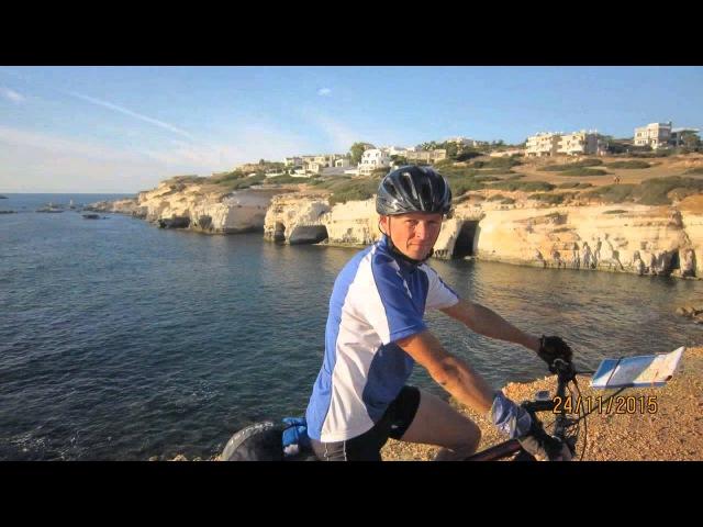 Житомирські велотуристи зустрічають зиму на Кіпрі 2015 рік